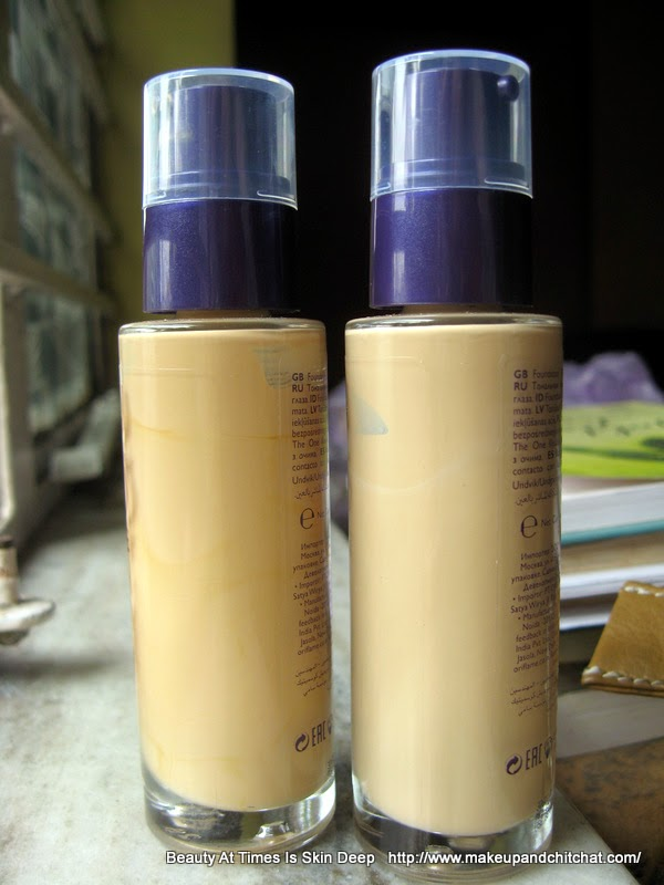 Photo and review of Oriflame Illuskin Foundation