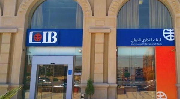 اعلان وظائف البنك التجارى الدولى CIB مارس 2019