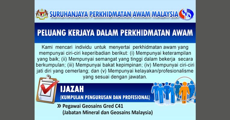 Jawatan Kosong di Jabatan Mineral dan Geosains Malaysia 2019