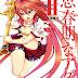 Manga Shishunki na Adam Bahasa Indonesia