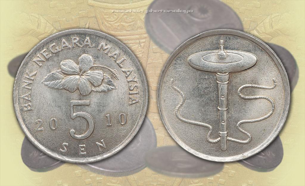 duit syiling Malaysia 5 sen tahun 2010