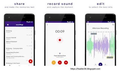 تحميل تطبيقAroundsound Audio Recorder لتسجيل الصوت من الإعدادات السريعة