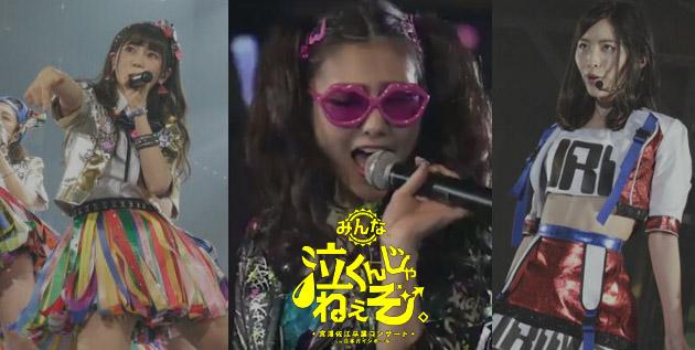 http://akb48-daily.blogspot.com/2016/03/miyazawa-sae-graduation-concert-digest.html