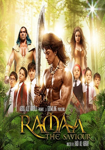 Ramaa The Saviour 2010 HDRip 480p Hindi 300MB