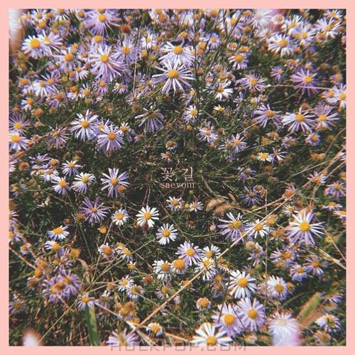 saevom – 꽃길 – Single
