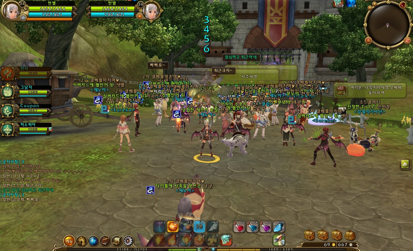 Ragnarok Online 2 – Limited Edition Test announced