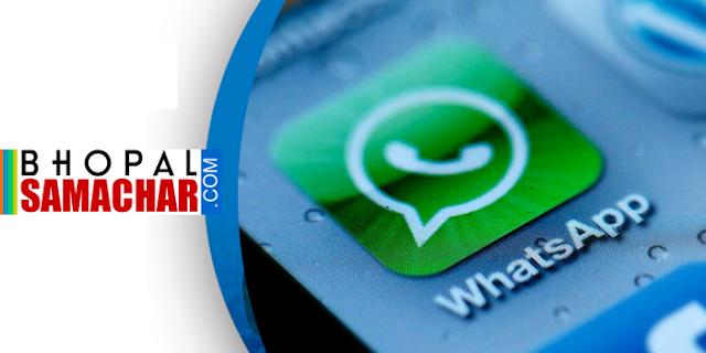 अब बिना WhatsApp ओपन किए, अनचाहे नोटिफिकेशन म्यूट कीजिए | TECH NEWS
