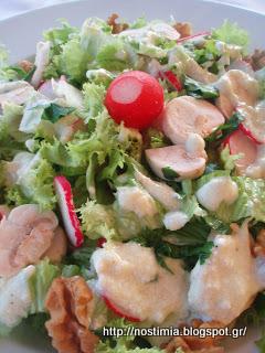 Δροσερή πράσινη σαλάτα με μανιτάρια κ ραπανάκια με σως γιαουρτιού