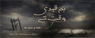 Haalim Episode 08 By Nimra Ahmed Free Download.