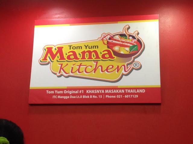 info kuliner di ITC Mangga Dua
