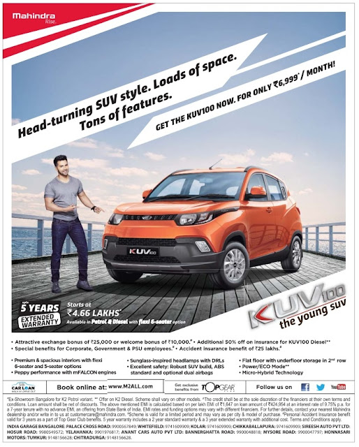 Mahindra KUV 100 for only 6999/month | September 2016 discount offer | Festival offers