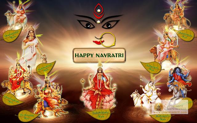 Nine Forms Of Goddess Durga Maa