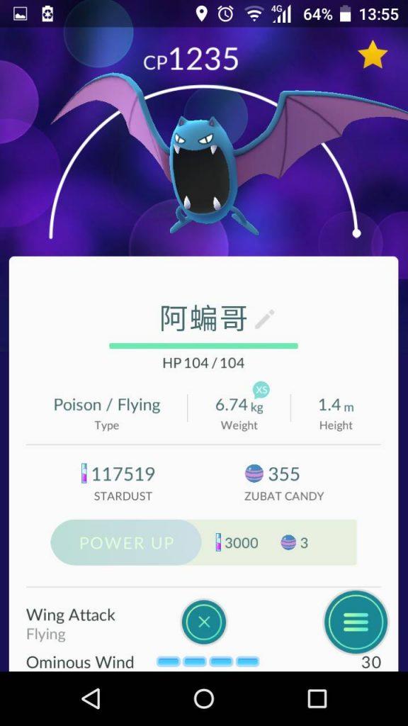 PokemonGO14938