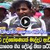 Anuradhapura farmer speaks at protest