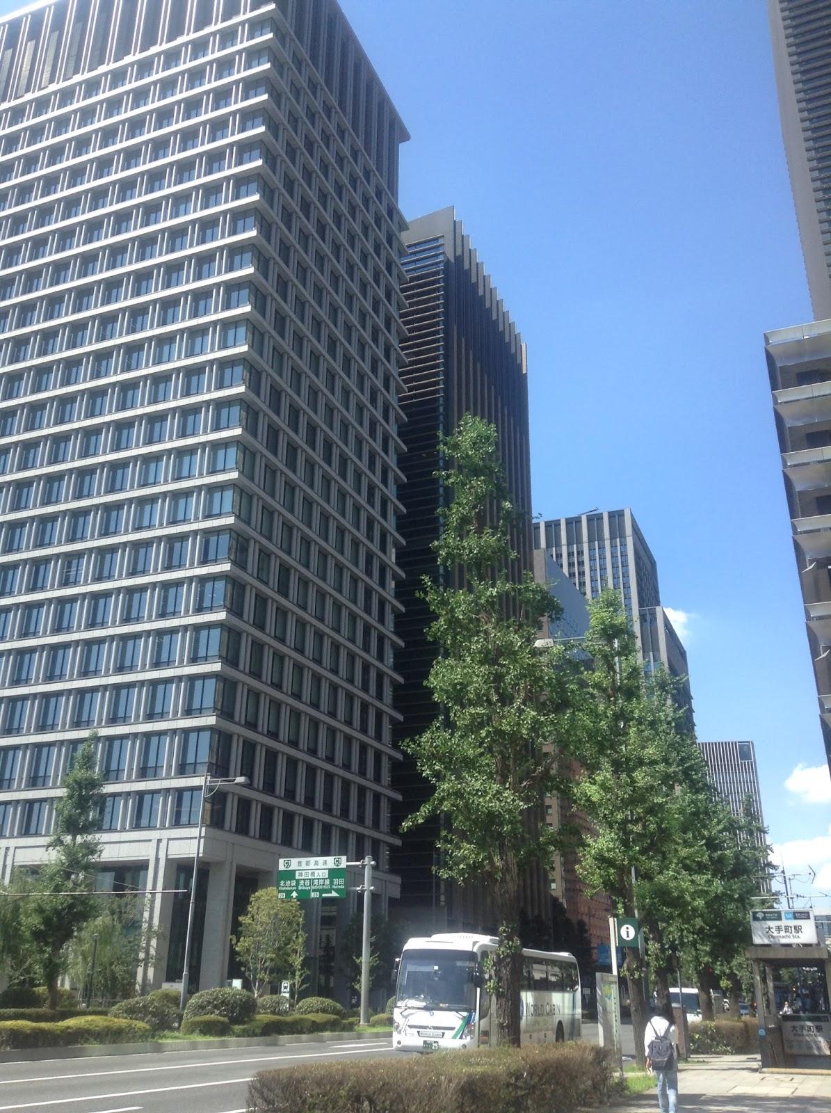 Otemachi Tokyo