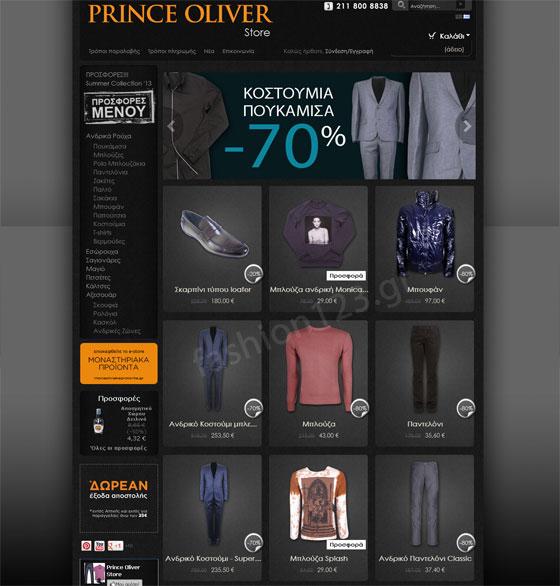127bfbdad2 ... Επώνυμα ανδρικά ρούχα online. Η PRINCE OLIVER