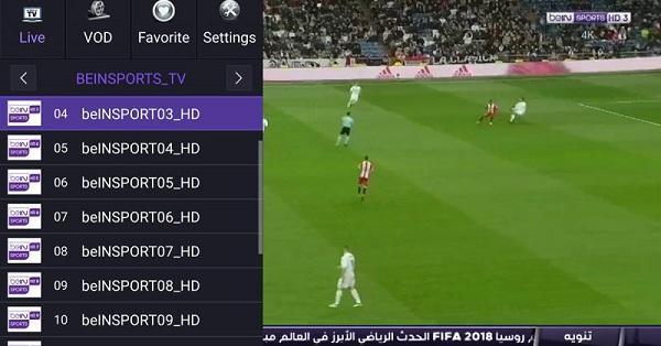 افضل تطبيق لمشاهدة مباريات كرة القدم - mediastar iptv pro