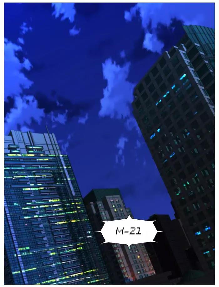 Quý Tộc Ma Cà Rồng Chap 515 page 4