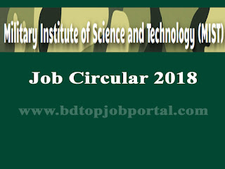 Military Institute of Science & Technology (MIST)  Professor Recruitment Circular 2018