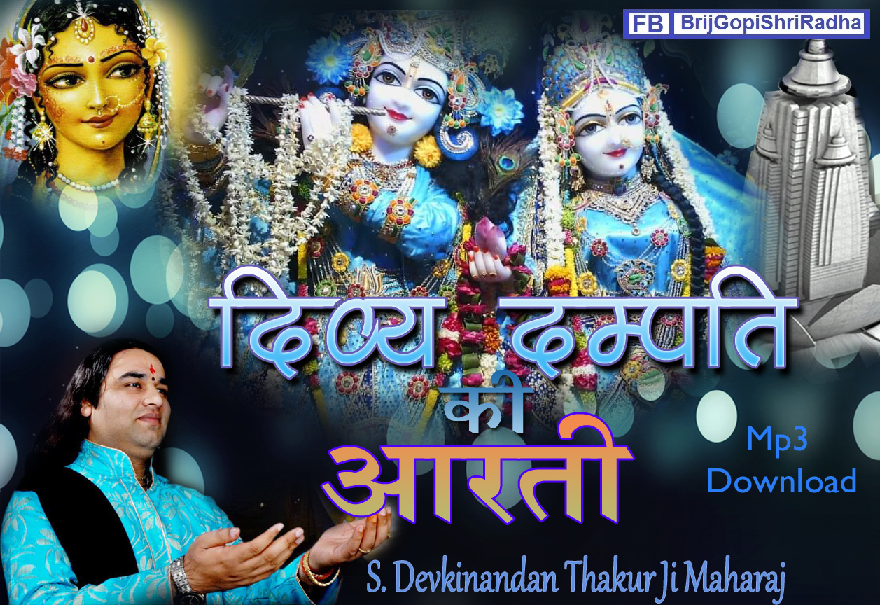 Try These Ganesh Ji Ki Aarti Mp3 Song 320kbps Download
