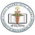 PBDSUHS Rohtak Recruitment 2016