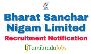 BSNL Recruitment notification of 2018 , govt jobs for Engineers, govt jobs for MBA