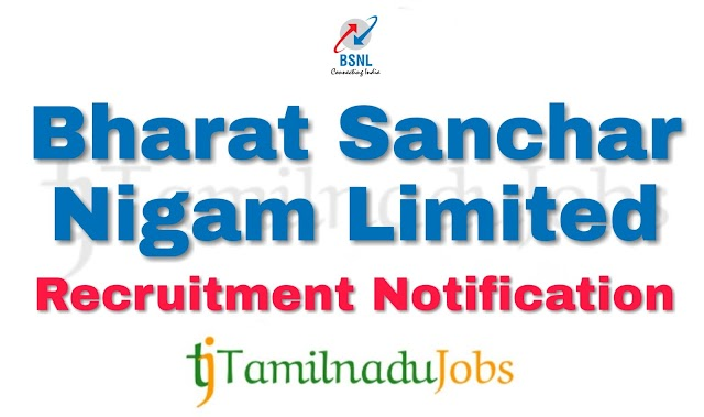 BSNL Recruitment notification of 2018 - for Management Trainee (MT) - 150 post
