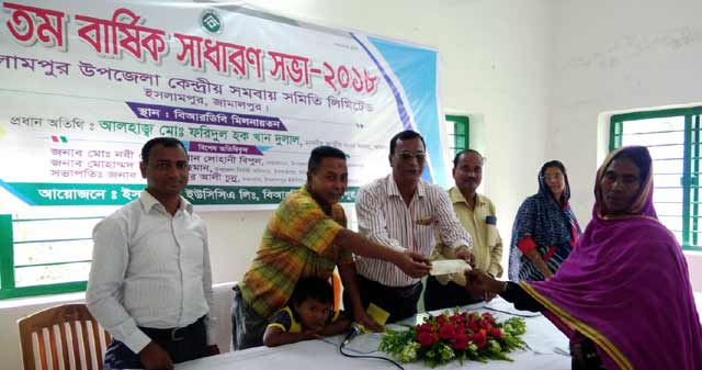 meeting of the Central Cooperative Association held at Islampur