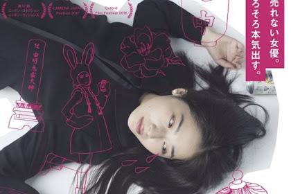 Eriko, Pretended / Mie wo Haru / 見栄を張る (2016) - Japanese Movie