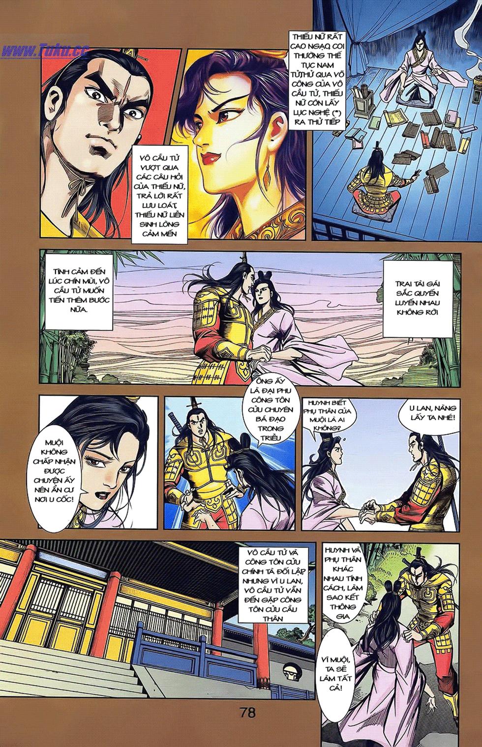 Tần Vương Doanh Chính chapter 14 trang 7
