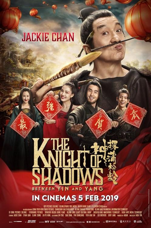 Review Filem The Knight Of Shadows: Between Yin And Yang