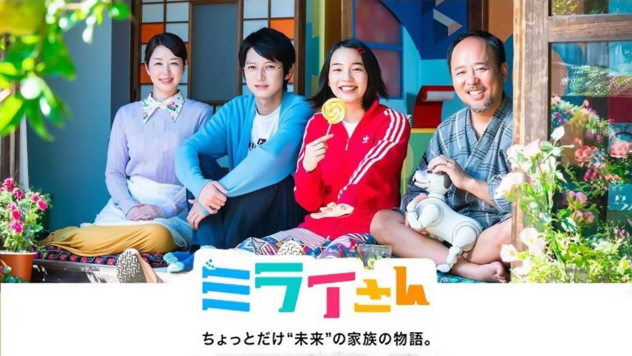 Mirai-san Episode 1 Subtitle Indonesia