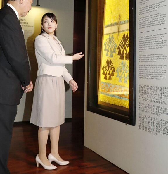 Princess Mako visited the ancient Inca ruins of Machu Picchu in Peru. She visit Koriqancha Temple and Cusco's Cathedral
