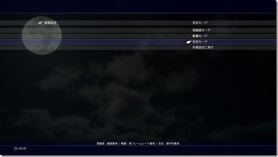 hexmojo-ffxv-update-1.jpg (554×313)