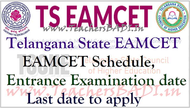 TS EAMCET 2017 Notification, Schedule, Apply online @ https://eamcet.tsche.ac.in