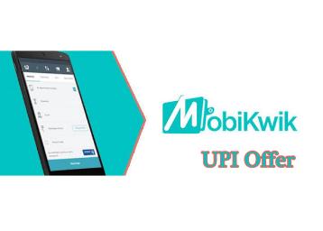 Mobikwik – Get Rs 25 Cashback on 1st UPI Transfer of February Month