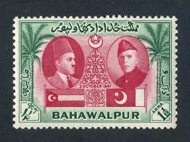 State Of Bahawalpur
