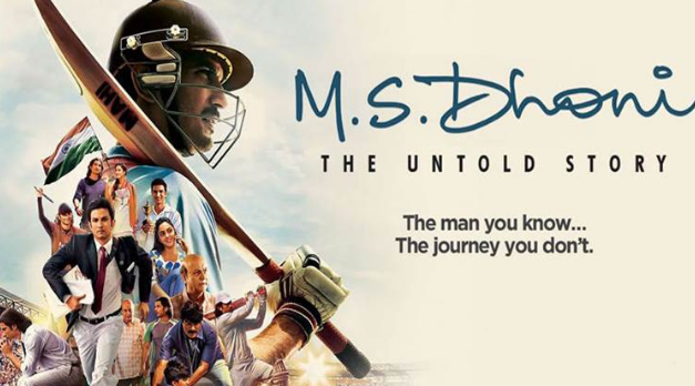 MS-Dhoni-movie-box-office-2nd-day-collection