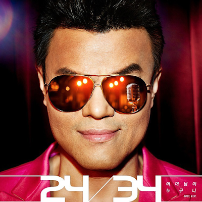 [Single] Park Jin Young – 24/34 (Who is Your Mama (Soul Ver.))