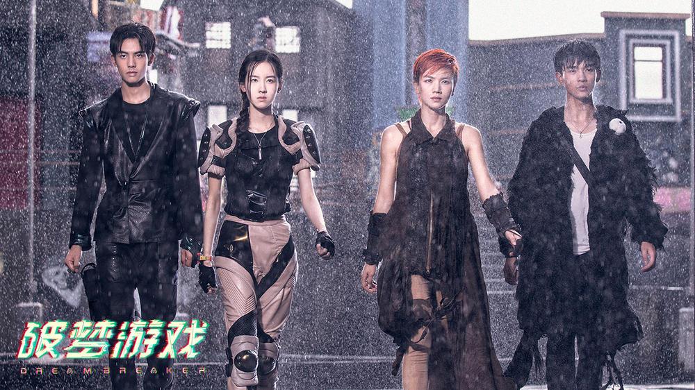 Han Yan\'s Cyberpunk Actioner, DREAM BREAKER, Impresses With ...