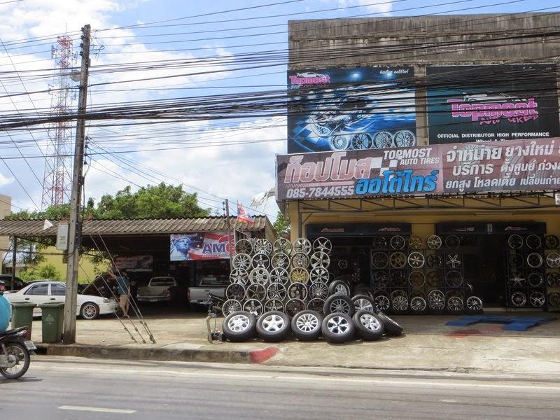 Магазин дисков для машин