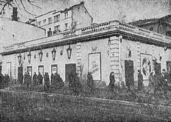 кинотеатр Маска в Риге