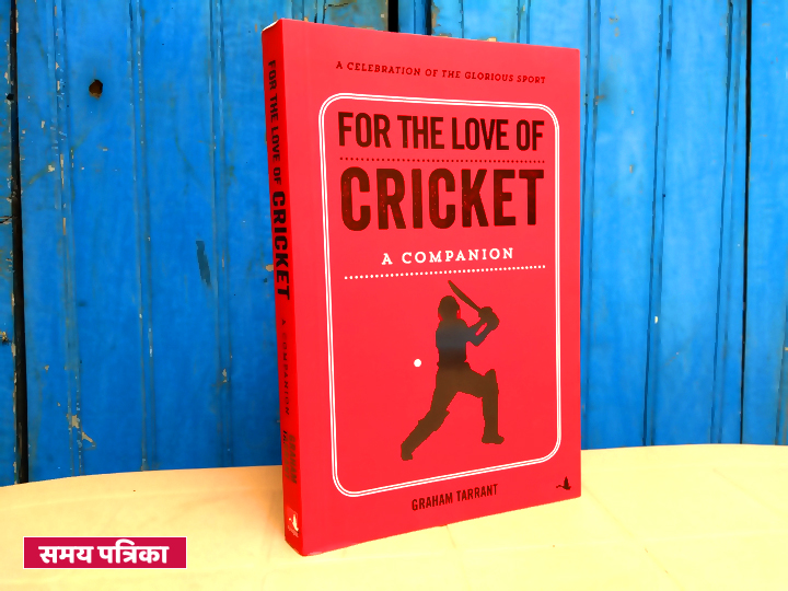 cricket-book-graham-tarrant-manjul