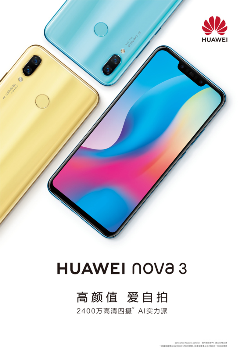 Huawei teases the Nova 3 with notch and AI in China