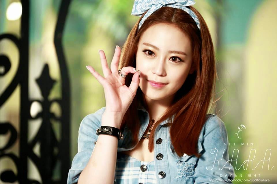 Happy birthday to KARA's Youngji   Daily K Pop News  Happy birthday ...