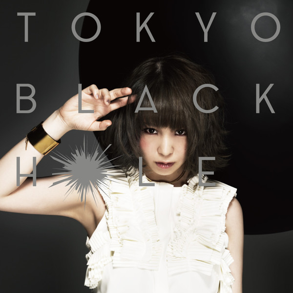[Album] 大森靖子 - TOKYO BLACK HOLE (2016.03.23/RAR/MP3)