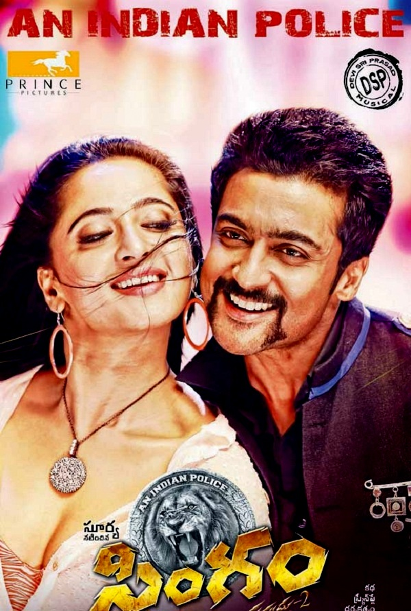 MLMP3: Download Singam telugu Movie Songs