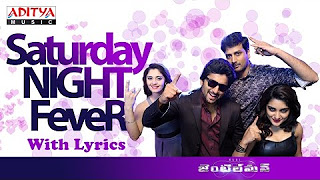 Saturday Night Fever Song with Lyrics _ Gentleman Movie _ Nani, Surabhi, Nivetha, Mani Sharmaa