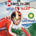 Κερδίστε 1 αντίτυπο του βιβλίου «Ο Μπίλης Καντίλης τρέχει στο MOTO GP»