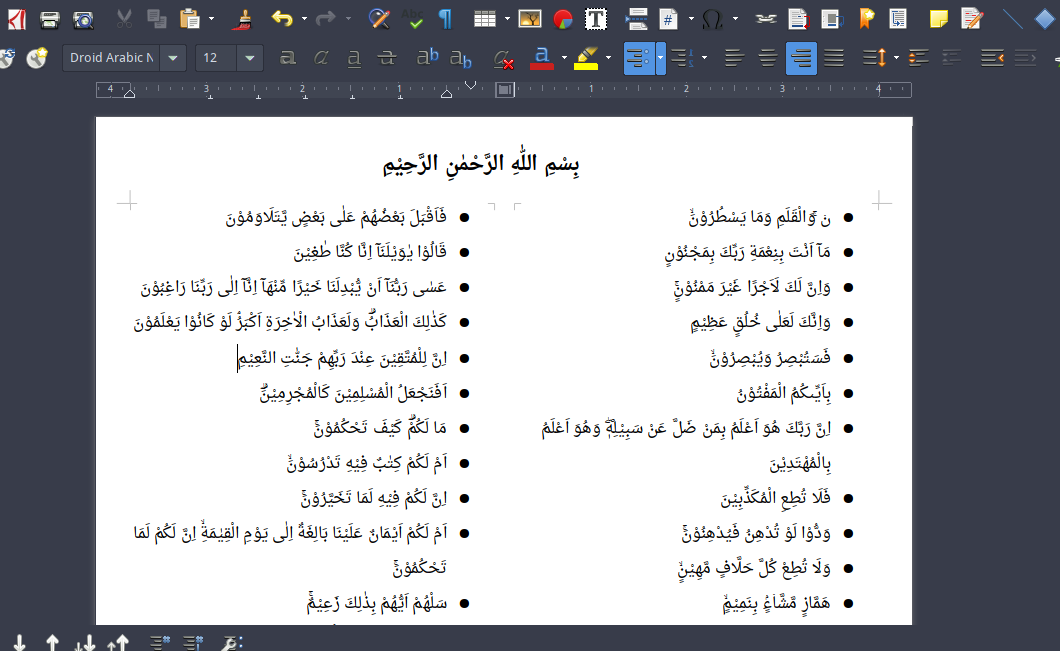 change columns direction di arabic teks libreoffice